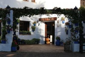 Entrada Principal de Betania